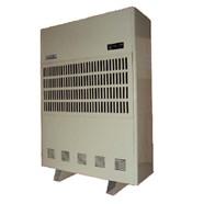 Máy hút ẩm công nghiệp Harison HD-504B(504lít/ngày)