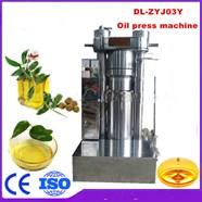 Máy ép dầu thực vật DL-ZYJ03Y