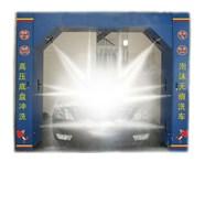 Máy rửa xe ô tô tự động AT-WA01