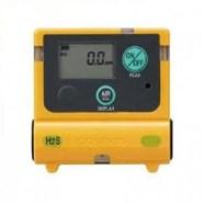 Thiết bị đo khí độc H2S New Cosmos XS-2200