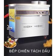 Bếp chiên tách dầu 100L dùng gas KN-BCTD-B100L