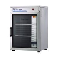 Máy tiệt trùng UV Grand Woosung WS-US080