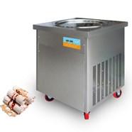 Máy làm kem tự động Okasu XY-FR1