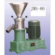Máy nghiền tương siêu mịn JMS-80