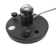 Cảm biến Lux loại nhỏ ML-020S-I