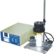 Máy dán màng nhôm, máy seal màng bằng tay VS-500W