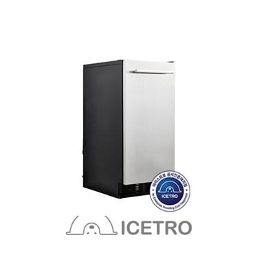 may lam da icetro a25b15 (gourmet ice) hinh 1