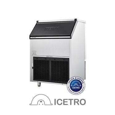 may lam da icetro sci-120a (gourmet ice)  hinh 1