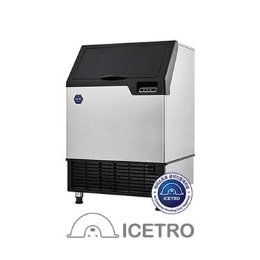 may lam da icetro ici-100vad(h)l (cube ice) hinh 1