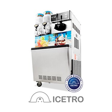 may lam lanh nuoc trai cay icetro all in one hinh 1