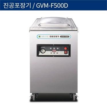 may dong goi chan khong grand woosung gvm-f500d hinh 1