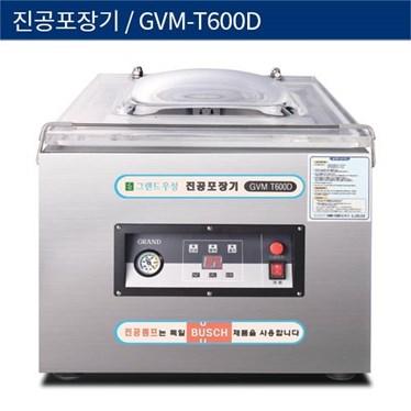 may dong goi chan khong grand woosung gvm-t600d hinh 1