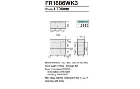 tu mat 6 canh fujimak fr1886wk3 ( nhat ban) hinh 2