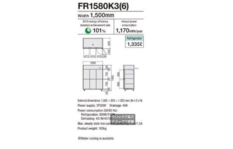 tu mat 6 canh fujimak fr1580k3 ( nhat ban) hinh 2