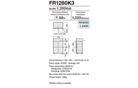 tu mat 4 canh fujimak fr1280k3 ( nhat ban) hinh 2