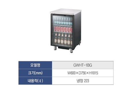 tu mat mini bar grand woosung gwht-1bg hinh 2