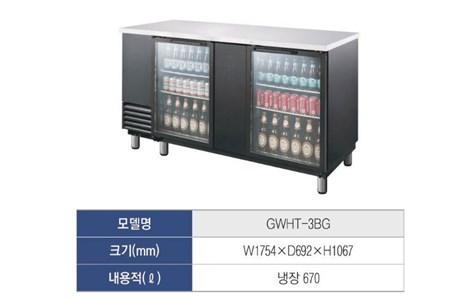 tu mat mini bar grand woosung gwht-3bg hinh 2
