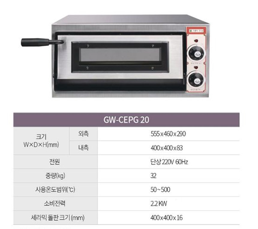 lo nuong pizza grand woosung ws-cepg20 hinh 0