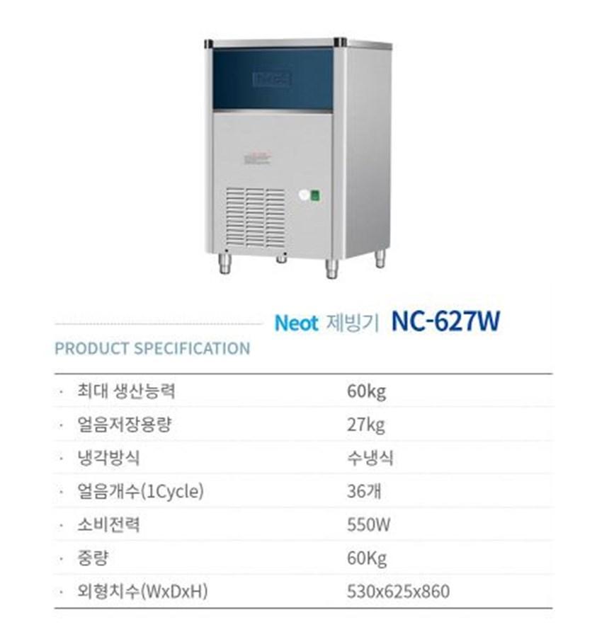 may lam da neot nc-627w hinh 0