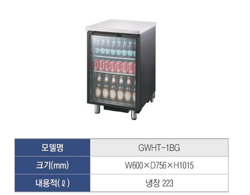 tu mat mini bar grand woosung gwht-1bg hinh 0