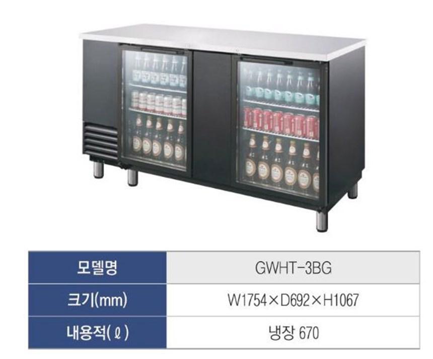 tu mat mini bar grand woosung gwht-3bg hinh 0