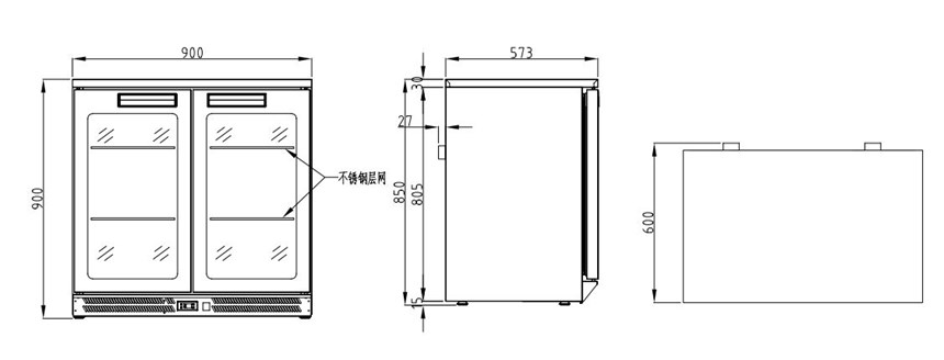 tu mat mini bar 2 canh kolner mg50l2w (quat gio) hinh 0