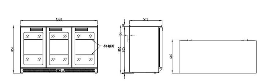 tu mat mini bar 3 canh kolner mg60l3w (quat gio) hinh 0