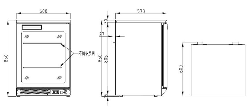 tu mat mini bar 1 canh kolner mg40l1w ( quat gio) hinh 0